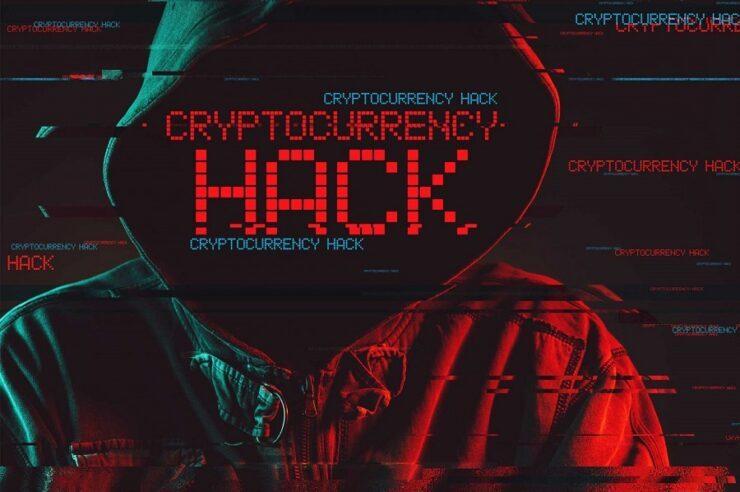 DragonEx Saldırıya Uğradı Müşterilerin Kripto Paraları Çalındı!