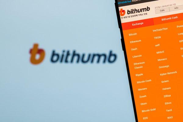 BitHumb, 160 Çalışanını İşten Çıkarma Kararı Aldı