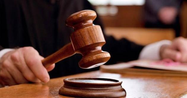 İsrail'li Yargıç, Kripto Madencisinin Banka Hesabını Kapattırdı