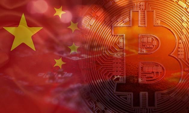 Çin'in İlk Blockchain Noteri Açılıyor