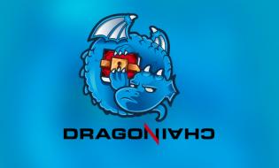 DragonChain Nedir?