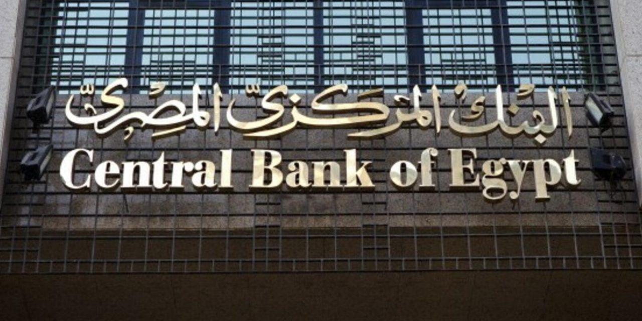Mısır'da Bitcoin ve Diğer Kripto Paraların Kullanımı Artık Yasak Değil