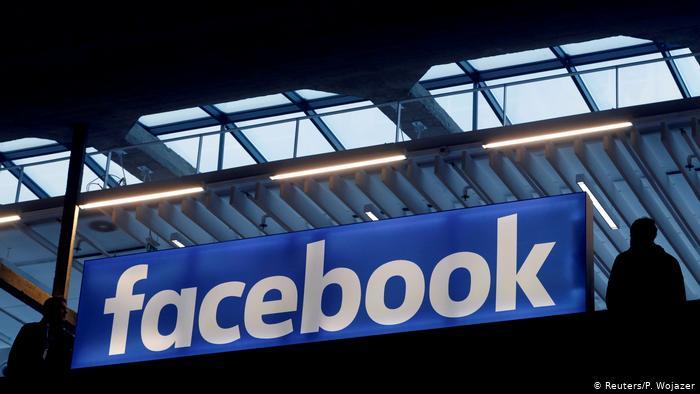Facebook Önümüzdeki Günlerde Kripto Parasını İlan Edecek