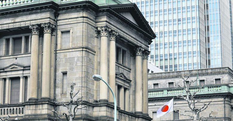 Küresel Çapta 14 Banka Ortak Dijital Para Çıkartacak