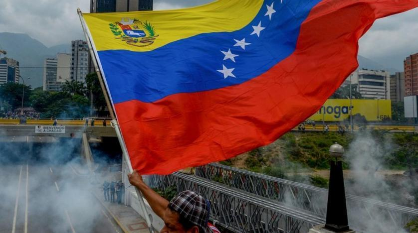 Venezuela, Bitcoin İşlem Hacminde Rekor Kırdı