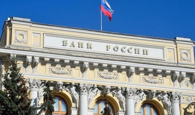 Rusya Merkez Bankası Kripto Para Çıkartacak