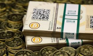 Bitcoin Fiyat Analizi: Direnci Aşamıyor ve Hala Düşüş Eğiliminde