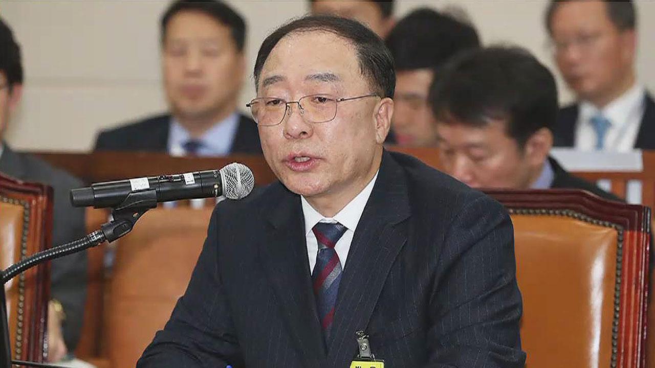 Güney Kore Maliye Bakanı Kripto Para Vergi Planını Onayladı