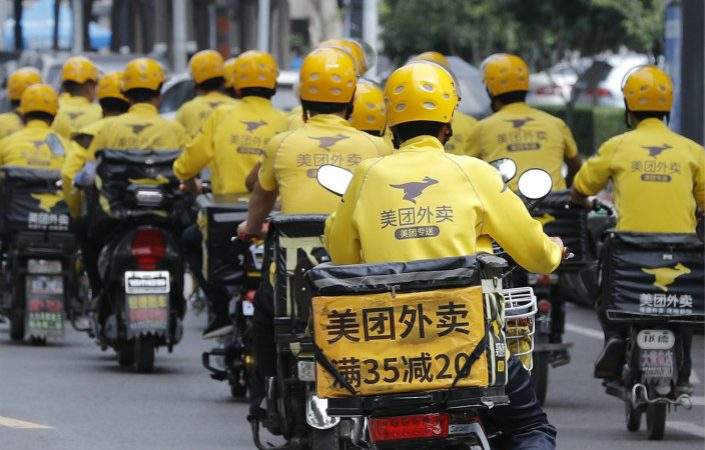 PBoC, Gıda Teslimi Patformunda Dijital Yuan'ı Test Etmeye Başladı