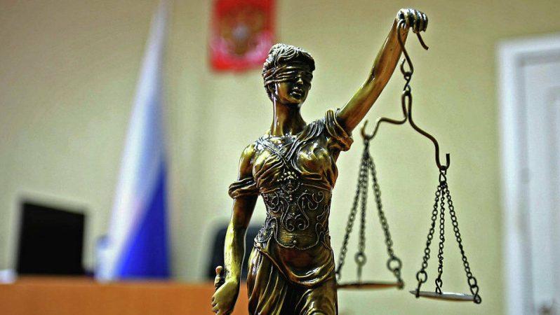 Rus Mahkemesi Çalınan Bitcoinlerin Geri Ödemesini Reddetti