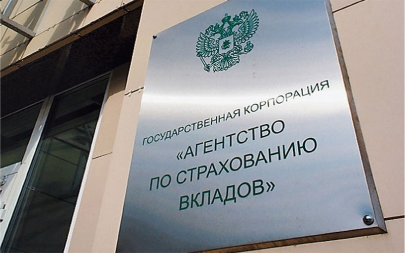 Rusya'daki İlk Kripto Para Destekli Banka Kredisi