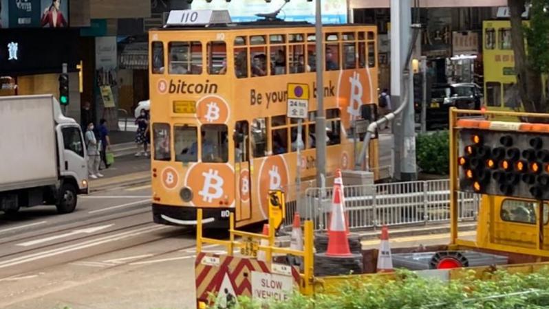 Hong Kong Tramvaylarında Bitcoin Reklamları Yapıldı