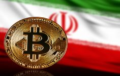 İran'da Eylül Sonuna Kadar Bitcoin Madenciliği Yasaklandı
