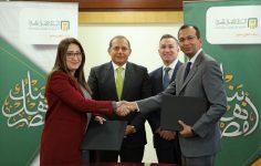 Ripple (XRP), Kuzey Afrika Ülkesindeki En Büyük Banka İle Ortaklık Kurdu